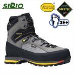 ショッピングトレッキングシューズ シリオ トレッキングシューズ PF730 マウンテニアリング SIRIO 登山靴