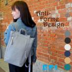 アンチフォルムデザイン Anti-Forme Design リュック バッグ レディース 日本製 本革 294321 cube