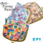 がま口 二つ折り 長財布 ウォレット レディース がま口型 日本製 本革 モザイク タイル アンチフォルムデザイン 2993400 chameleon