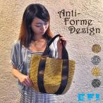 アンチフォルムデザイン Anti-Forme Design トートバッグ ショルダーバッグ レディース メタリック アンチフォルムデザイン 904426 cotton rayon