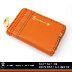 CASTELBAJAC カステルバジャック SEST シェスト コインケース 小銭入れ 財布 レザー 革小物 メンズ レディース 027601