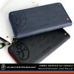送料無料 CASTELBAJAC(カステルバジャック) ABBA(アバ) ラウンドファスナー長財布 小銭入れあり レザー 革小物 財布 レディース 095607