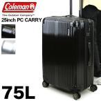送料無料 Coleman(コールマン) スーツケース キャリーケース 旅行用かばん 75L 5〜7泊 TSAロック 4輪 メンズ レディース 14-65