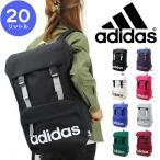 adidas アディダス ジラソーレ3 被せリュック デイパック リュックサック 20L B4 メンズ レディース ジュニア 47446