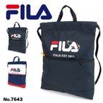 FILA(フィラ) ステップ ナップサック A4 リフレクター付き 7643 ジュニア 小学生 男の子 女の子