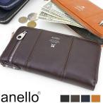 anello - anello アネロ PremiumClasp ラウンドファスナー長財布 小銭入れあり メンズ 正規品 AU-D0691