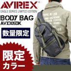 送料無料 AVIREX(アヴィレックス) EAGLE(イーグル)ボディバッグ 斜め掛けバッグ ワンショルダーバッグ 限定色 メンズ レディース AVX305DK