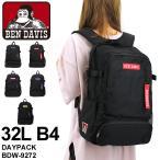 BEN DAVIS(ベンデイビス) リュック デイパック リュックサック バックパック 32L B4 2ルーム BDW-9272 メンズ レディース 送料無料