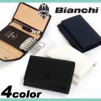 ショッピングビアンキ Bianchi ビアンキ franco フランコ キーケース 6連 小銭入れ付き パス収納付き 小物 レザー 牛革 メンズ BIA1002