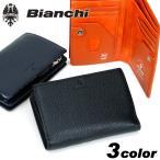 送料無料 Bianchi(ビアンキ) DEFI(ディフィー) 二つ折り財布 ミドルウォレット 小銭入れあり 財布 さいふ サイフ 小物 牛革 レザー メンズ BIC1005