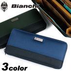 送料無料 Bianchi(ビアンキ) PICCOLO(ピッコロ) ラウンドファスナー長財布 小銭入れあり 財布 さいふ サイフ 小物 メンズ BID1103