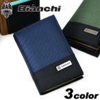 送料無料 Bianchi(ビアンキ) PICCOLO(ピッコロ) 二つ折り財布 小銭入れあり 財布 さいふ サイフ 小物 メンズ BID1105