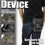 DEVICE デバイス Haze2 ヘイズ2 シザーバッグ ウエストバッグ ミニショルダーバッグ 2WAY メンズ DCH-30026