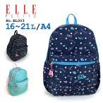 ELLE PETITE(エル プチ) パルフェ リュックサック デイパック リュック 16〜21L A4 拡張 キッズ ジュニア 小学生 中学生 女の子 EL303