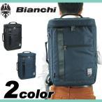 ショッピングビアンキ 送料無料 Bianchi(ビアンキ) LBBY ビジネスリュック ビジネスバッグ 手持ち 2WAY B4 PC収納 メンズ LBBY-04