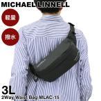 MICHAEL LINNELL(マイケルリンネル) A.R.M.S(アームズ) ウエストバッグ ボディバッグ 斜め掛けバッグ 2WAY 3L 撥水 軽量 正規品 メンズ レディース MLAC-15