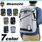 送料無料 Bianchi(ビアンキ) NBTC 被せリュック デイパック リュックサック バックパック A3 PC収納 メンズ レディース 男女兼用 NBTC-55