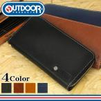 OUTDOOR PRODUCTS(アウトドアプロダクツ) バディシリーズ ラウンドファスナー長財布 小銭入れあり 合皮 小物 OD0025-P メンズ レディース 男女兼用