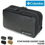 Columbia(コロンビア) STAR RANGE GADGET CASE(スターレンジガジェットケース) ポーチ マルチポーチ マルチケース 小物入れ 撥水 PU2199