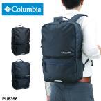 送料無料 Columbia(コロンビア) ビジネスリュック ビジネスバッグ A4 PC収納 撥水 メンズ PU8356