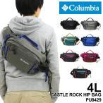 Columbia(コロンビア) CASTLE ROCK HIP BAG(キャッスルロックヒップバッグ) ボディバッグ ウエストバッグ ショルダーバッグ 3WAY 4L メンズ レディース PU8429