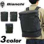 送料無料 Bianchi(ビアンキ) TBPG スクエアリュック デイパック リュックサック バックパック B4 撥水 2層式 PC収納 メンズ レディース ジュニア TBPG-01