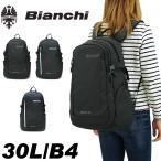 送料無料 Bianchi(ビアンキ) TBPG リュック デイパック リュックサック バックパック B4 撥水 2ルーム PC収納 メンズ レディース ジュニア TBPG-02