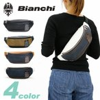送料無料 Bianchi(ビアンキ) TBPI ボディバッグ ウエストバッグ ワンショルダーバッグ 斜め掛けバッグ 2WAY メンズ レディース 男女兼用 TBPI-16