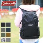 【2019年新色追加】送料無料 Coleman(コールマン) WALKER(ウォーカー) WALKER25(ウォーカー25) リュック リュックサック デイパック 25L B4