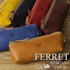 ZOO ズー FERRET PENCASE フェレットペンケース ペンケース 筆箱 文具 レザー 革小物 日本製 メンズ レディース ZPP-001