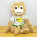 ベイビーココ&ナツ ベイビーココ ぬいぐるみSS バナナTシャツ Baby Coco&Natsu かわいい ぬいぐるみ オランウータン おさるさん