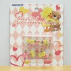 Suzy's Zoo(スージーズー) デコレーションパーツ ハートセット