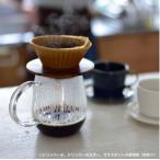 ベローズ 耐熱ガラスコーヒーポット おしゃれなコーヒーサーバー