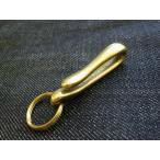 【スモールサイズ 釣り針 ベルトフックキーホルダー キーリング付き】ゴールドブラス 真鍮無垢製