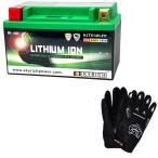 リチウムイオンバッテリー 互換ユアサ YTX12-BS FTX12-BS GTX12-BS 即利用可能