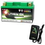 バイクバッテリー充電器セットSKYRICH【スカイリッチ専用充電器】+リチウムイオンバッテリー 互換 ユアサTTZ10S YTZ10S FTZ10S 即使用可能
