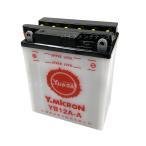 台湾 ユアサ YUASA YB12A-A 開放型バイクバッテリー【互換 FB12A-A 12N12A-4A-1 YB12A-AK】