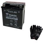 台湾 YUASAユアサ YTX7L-BS 互換DTX7L-BS FTX7L-BS GTX7L-BS マグナ250 バリオス Dトラッカー 250TR ホーネット250初期充電済 即使用可能