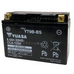 台湾 ユアサ YUASA YT9B-BS 互換 YT9B-4 FT9B-4 GT9B-4 マジェスティーC SGO3J グランドマジェスティー250 400 T-MAX 初期充電済 即使用可能