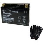 台湾 YUASAユアサ YT9B-BS 互換YT9B-4 FT9B-4 GT9B-4 マジェスティーC SGO3J グランドマジェスティー250 400 T-MAX  初期充電済 即使用可能