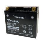 台湾 YUASAユアサ YT12B-BS 互換YT12B-4 FT12B-4 GT12B-4 ドラッグスター 4TR フェーザー FZ6-S FZ400 初期充電済 即使用可能