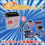 バイクバッテリー 充電器セット+古河電池(FB)フルカワバッテリーFB12A-A センサ-ツキ パーフェクトパワー互換YB12A-AK  ZEPHYR400、ゼファー400(93/02まで)