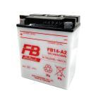 古河電池(FB) フルカワバッテリーFB14-A2 互換ユアサYB14-A2 CB750 RC42 CBX750F RC17 XLV750R RD01 ナイトホーク RC39 VF750F RC15  アフリカツイン 750 RD04