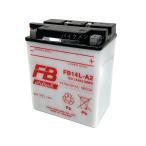 古河電池(FB) フルカワバッテリーFB14L-A2 互換YUASAユアサ YB14L-A2  FZX CB750  FZR750 CB750Four CB750F インテグラ カスタム FJ1100  XJ750 GSX750F/S/S