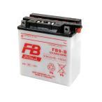 古河電池(FB)フルカワFB9-B互換YUASAユアサ 12N9-4B-1 YB9-B DB9-B GM9Z-4B GB250クラブマン ベンリーCD125 エリミネーター125 (BN125A) VESPA PIAGGIO