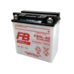 古河電池(FB)フルカワ FB9L-A2 互換 ユアサ YB9L-A2 ZZ-R250 ZXR250 GPX250R エリミネーター250 -SE -LX /EL250A、EL250B、EL250C