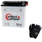 【グローブ付】 パーフェクトパワー PB9L-B 開放型バイクバッテリー 液別【互換 ユアサ YB9L-B FB9L-B】