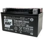 古河電池 FTX7A-BS 互換 YUASA ユアサ YTX7A-BS DTX7A-BS GTX7A-BS アドレスV125 マジェスティ125  古河 FB フルカワ 初期充電済 即使用可能