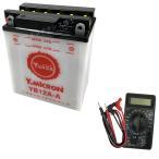 【デジタルテスターセット】 台湾 ユアサ YUASA YB12A-A 開放型バイクバッテリー【互換 FB12A-A 12N12A-4A-1 YB12A-AK】