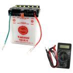 【デジタルテスターセット】 台湾 YUASA ユアサ YB2.5L-C 開放型 バイクバッテリー 【互換 FB2.5L-C GM2.5A-3C-2】 NSR80 NSR50 MTX50 CRM50 CB125JX